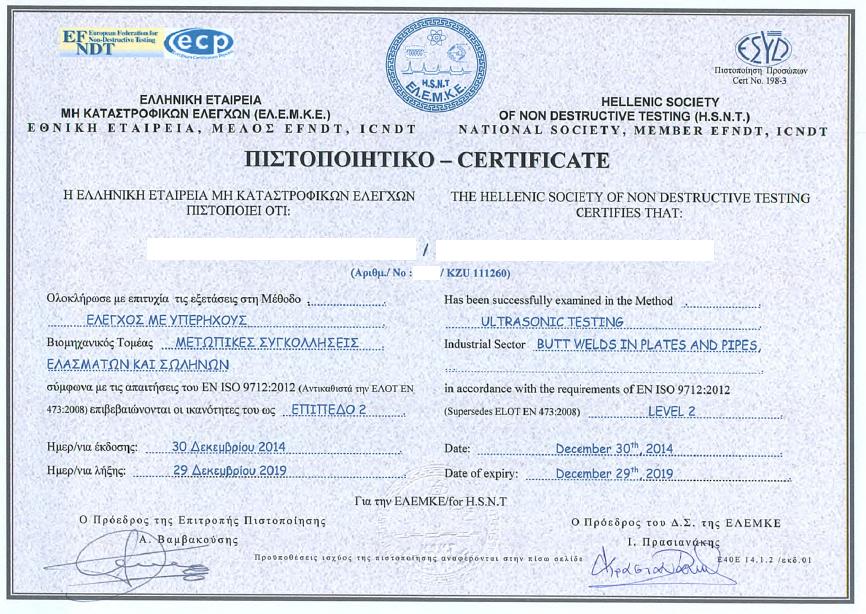 CERTIFICATE HSNT - ULTRASONIC TESTING