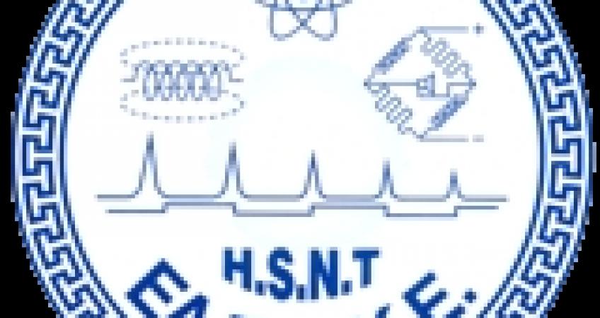 HSNT Logo